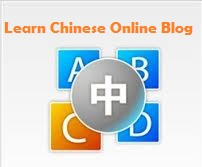 Learning Chinese Online